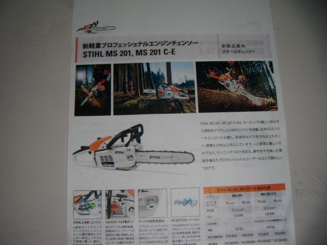Dscf2490